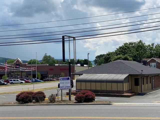 225 Lee Hwy, Wytheville, VA 24382 (MLS #76088) :: Highlands Realty, Inc.