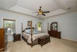 86 Lineage Court - Photo 18