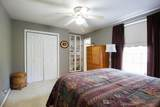 287 Rocky Ford Road - Photo 14