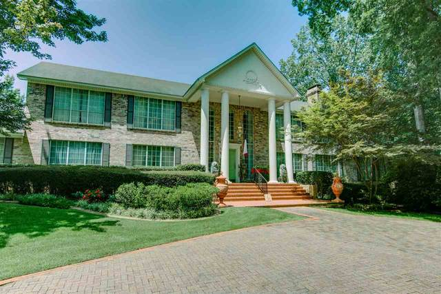 40 Knotty Pine Pl, Texarkana, TX 75503 (MLS #105285) :: Better Homes and Gardens Real Estate Infinity