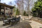 5424 Serene Forest Drive - Photo 20