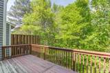 130 Shady Spring Place - Photo 26
