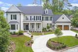 1800 Chester Road - Photo 1