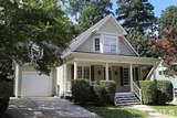 1788 Town Home Drive - Photo 2