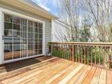 100 Cliffdale Road - Photo 19
