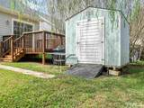 100 Cliffdale Road - Photo 20