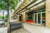 319 Fayetteville Street - Photo 5