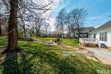 603 Orchard Place - Photo 19