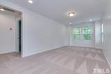 1360 Southpoint Trail - Photo 9