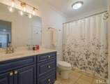 1010 Kingswood Drive - Photo 16