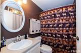 7734 Kingsberry Court - Photo 10