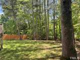 5115 Paces Ferry Drive - Photo 3