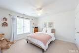 6404 Canning Place - Photo 15