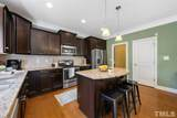 923 Middle Ground Avenue - Photo 11