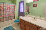 2625 The Ave - Photo 15