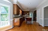 4801 Highgate Drive - Photo 4