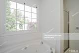 800 Ivy Valley Drive - Photo 17