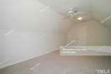 800 Ivy Valley Drive - Photo 18