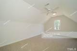 800 Ivy Valley Drive - Photo 19