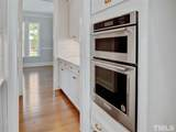 1721 Hasentree Villa Lane - Photo 9
