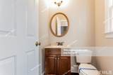 1305 Goldspot Court - Photo 25