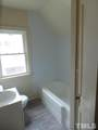 609 Young Street - Photo 14