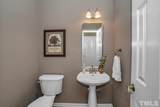 3237 Forest Mill Circle - Photo 12