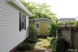 204 Johnson Street - Photo 13