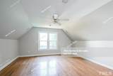 8956 Willow Trace Court - Photo 22