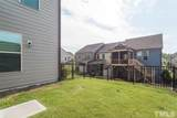 1026 Orchard Grass Road - Photo 28