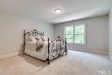 6000 Bowater Crossing - Photo 24