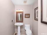 218 Hanover Place - Photo 10