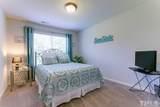 312 Castien Cove Place - Photo 23
