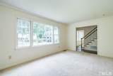 405 Westerwood Court - Photo 5