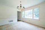 405 Westerwood Court - Photo 6
