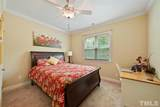 386 Old Murphy Road - Photo 15