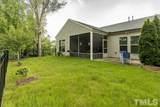 1520 Horne Creek Drive - Photo 4