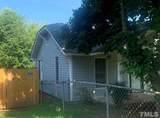 605 Maple Street - Photo 2