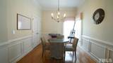 1748 Wysong Court - Photo 8