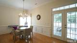 1748 Wysong Court - Photo 9
