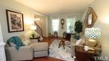 4616 Paces Ferry Drive - Photo 15