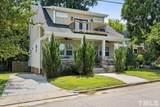 312 Bledsoe Avenue - Photo 2