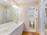 6425 Nowell Pointe Drive - Photo 16
