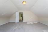 8904 Waynick Drive - Photo 13
