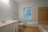 8204 Holly Berry Court - Photo 18