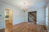 8204 Holly Berry Court - Photo 9