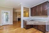 2485 Golden Forest Drive - Photo 13