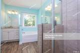 2485 Golden Forest Drive - Photo 6