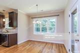 2485 Golden Forest Drive - Photo 9