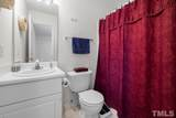5107 Twisted Willow Way - Photo 16
